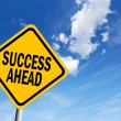 Success ahead sign — Stock Photo