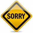 Stock Photo: Sorry sign