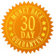 30 day money back guarantee — Stock Photo