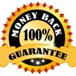 Money back guarantee — Stock Photo #9653053