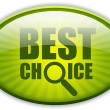 Stock Photo: Best choice