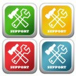 Support buttons — Foto de Stock