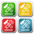 Stock Photo: Support buttons