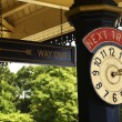 Train Station Clock — Stock Photo