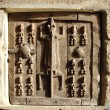 Stock Photo: Traditional Dogon carved granary door
