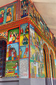 Ethiopian religious paintings on a church — Stock Photo