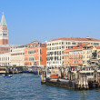 Venice ferry dock - Stock Photo
