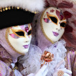 Noble and elegant couple masked — Stock Photo