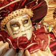 Red and gold mask detail - Stock Photo