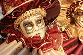 Red and gold mask detail — Stock Photo
