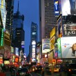 Broadway at night — Stock Photo #9274169