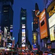 Times Square at night — Stock Photo #9274185
