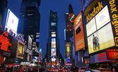 Times square à noite — Foto Stock