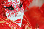 Venetian red mask detail — Stock Photo