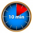 Ten minutes — Vector de stock #10022044