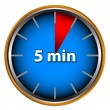 Five minutes — Vector de stock #10022048