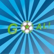 Royalty-Free Stock Imagem Vetorial: Shout a goal