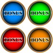 Four web icons — Stock Vector #9910821