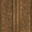 Carved pattern on wood — Stock Photo #9250648