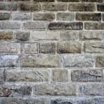 Stone wall — Stock Photo #9252159