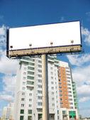 Billboard in city — Stock Photo
