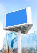 Billboard in city centre — Stock Photo