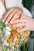 Anillos de boda — Foto de Stock