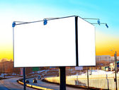 Banner in city — Stock Photo
