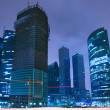 Moscow business centre — Stock Photo