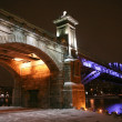 Bridge in Moscow — Stock Photo