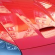 Royalty-Free Stock Photo: Cowl of  red sports car