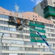 Fire in  apartment house - Stockfoto