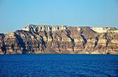 Multi-colored mountains. — Stock Photo