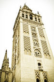Tower in Seville Spain — Stock Photo