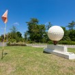 Large golf ball - Stockfoto