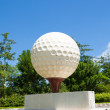 Large golf ball — Stock Photo