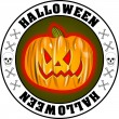 Halloween Pumpkin stamp with the inscription on a green background — Imagen vectorial