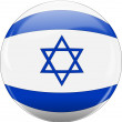 Stock Vector: Symbol of Israel