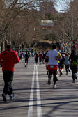 Maratonce — Stock fotografie