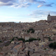 Stock Photo: Panoramic of Toledo