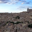 Royalty-Free Stock Photo: Panoramic of Toledo