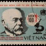 Post stamp Men Buuchinh, Vietnam — Stock Photo #9524760