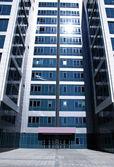 Edifício de suny — Foto Stock