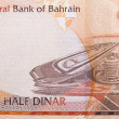 Bahrain currency banknotes — Stock Photo