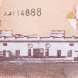 Stock Photo: Bahrain currency banknotes