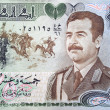 Stock Photo: Old Iraqi Dinar banknote