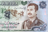 Old Iraqi Dinar banknote — Stock Photo