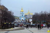 Vladimirsky driveway with view at the St. Michael — Stock Photo