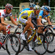 Tour of Austria 2008 — Stock Photo #9069119