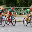 Tour of Austria 2008 — Stock Photo #9069136